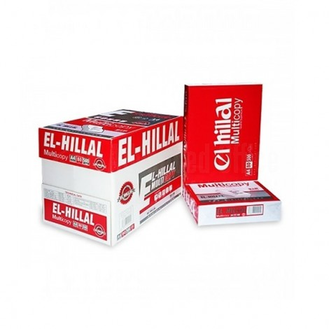 Rame de papier HILLAL A4 Rouge 1er choix 80g/m