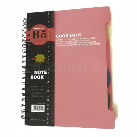 Note book Spiral HAIZHIJIE 16K-H304 B5 190 x 260mm 4 intercalaires