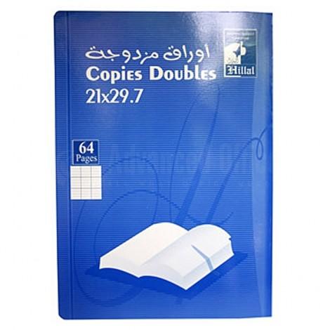 Double feuilles EL HILLAL 64 pages PF