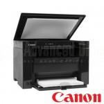 Multifonction Laser CANON MF3010, Monochrome, A4, 18ppm, USB  -  Advanced Office Algérie