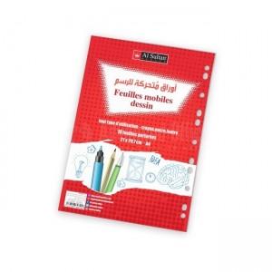 Pochette feuilles mobiles pour dessin AL SULTAN 12 Feuilles - Advanced Office