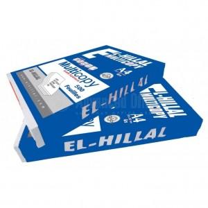 Rame de papier Extra blanc HILLAL A4 Bleu-vert 1er choix 75g/m²