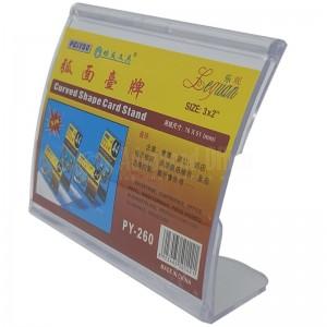 Présentoir de carte courbé PEIYOU Leguan Curved Shape Card Stand en plastique 76 x 51mm