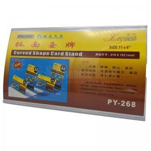 Présentoir de carte courbé PEIYOU Leguan Curved Shape Card Stand en plastique 279 x 152mm