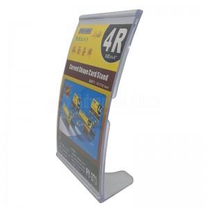 Présentoir de carte courbé PEIYOU Leguan Curved Shape Card Stand 4R en plastique 101 x 152mm