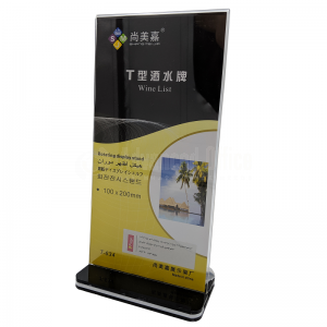 Présentoir carte SJM T-634 Rotating display stand 100 x 200mm Vertical