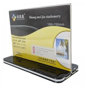 Présentoir carte SJM T-635 Rotating display stand 100 x 150mm