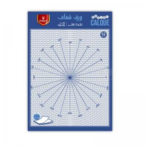 Pochette de 10 papiers calque VERTEX A4