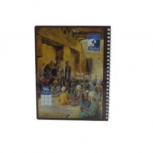 image. Cahier EL HILLAL spirale PF 96 Pages  -  Advanced Office