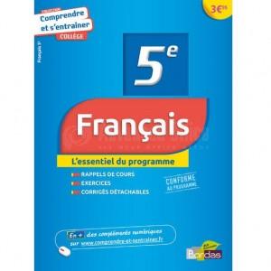 Livre BORDAS Comprendre et s'entrainer francais 5e  -  Advanced Office Algérie