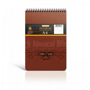 Bloc note spiral GIPTA Dataplan A4 couverture cuir 200 pages  -  Advanced Office Algérie