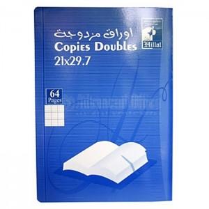 Double feuilles EL HILLAL 64 pages GF  -  Advanced Office Algérie