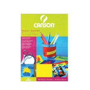 Papier gommé CANSON 5 Feuilles couleurs assorties 21 x 29.7cm 85g  -  Advanced Office Algérie