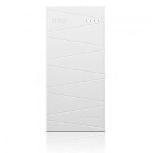 Power Bank Lenovo PB500 10000 mAh Blanc  -  Advanced Office