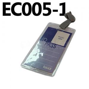 Porte badge transparent EAGLE vertical avec clips   -   Advanced Office Algérie