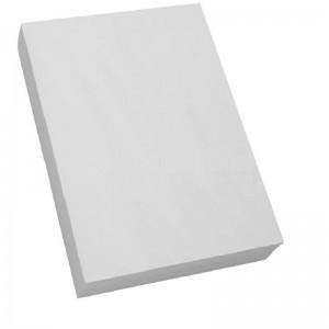 Pochette de papiers à dessin AL SULTAN Enveloppe Blanc  -  Advanced Office Algérie