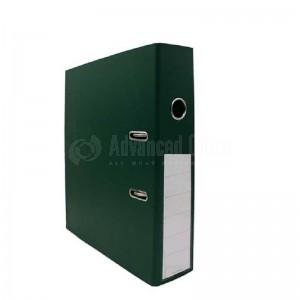 Classeur chrono MODUS en PVC vert avec perforateur  -  Advanced Office Algérie