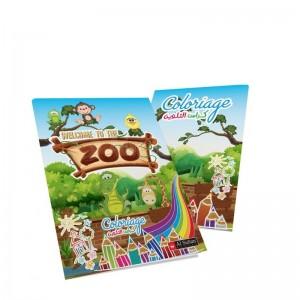 Cahier de coloriage AL SULTAN Zoo  -  Advanced Office Algérie