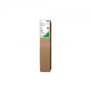 Rouleau papier traceur GALAXY PAP A1 Extra blanc 80g 0.594 x 50m  -  Advanced Office Algérie