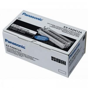 Tambour pour PANASONIC KX-MB2000G-B/KX-MB2010G-B/KX-MB2025G-W/KX-MB2030G-W  -  Advanced Office Algérie