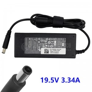 Chargeur pour Laptop DELL 19.5V/3.34A  -  Advanced Office Algérie
