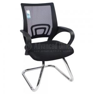 Chaise visiteur MODUS filet, siège en tissu avec accoudoirs en plastique Noir, piétement en luge métalliques Chromés  -  Advanced Office Algérie