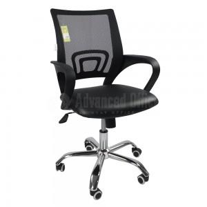 Chaise opérateur MODUS filet siège en tissu avec accoudoirs en plastique Noir et piétements à roulettes métalliques Chromés  -  Advanced Office Algérie