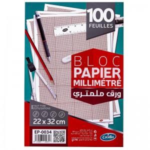 Pochette de papier millimétrique EXCELLES 22 x 32cm 100 Feuilles