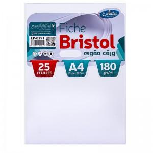 Pochette papier Bristol EXCELLES A4 180g 25 Feuilles Blanc  -  Advanced Office Algérie