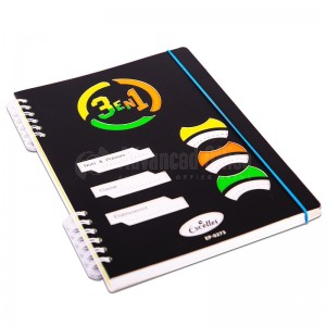 vimage. Cahier EXCELLES A4 210 pages 2 intercalaires  -  Advanced Office