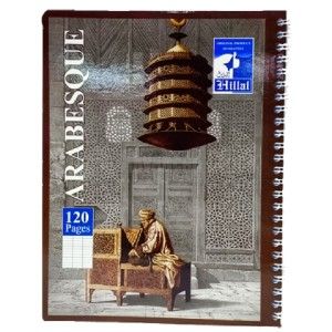 Cahier EL HILLAL spirale PF 120 Pages  -  Advanced Office
