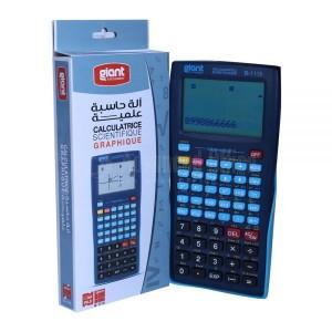 Calculatrice graphique GIANT G-1115