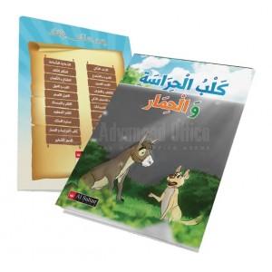 """Kissat AL SULTAN """"قصص السلطان للأطفال """"كلب الحراسة و الحمار"""