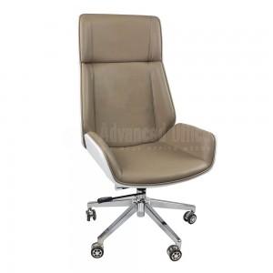 Chaise directionnelle MODUS en simili cuir Beige, sans accoudoirs, Piétement Chromé