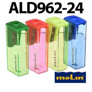 Taille Crayon écolier MOLIN ALD962 avec reservoir