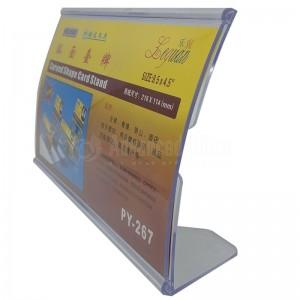 Présentoir de carte courbé PEIYOU Leguan Curved Shape Card Stand en plastique 216 x 114mm