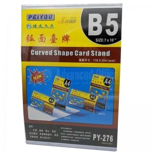 Présentoir de carte courbé PEIYOU Leguan Curved Shape Card Stand B5 en plastique 178 x 254mm Vertical