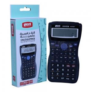 Calculatrice scientifique GIANT G-0367(10 chiffres + 2 exposants) 2 Ligne 240 Fonctions