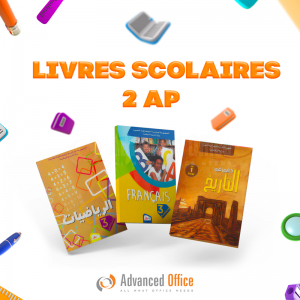 Pack 4 Livres Scolaires ONPS primaire 2AP