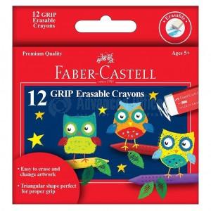 Boite de 12 crayons couleur FABER CASTELL