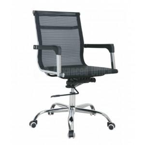 Chaise opérateur filet TXW-7005 siège en tissu Noir avec accoudoir, Piétement Chromé