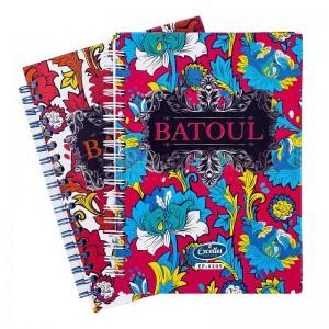 Note book à spiral EXCELLES Batoul