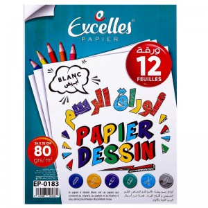 image. Pochette de papiers à dessin EXCELLES 12 feuilles 80g Blanc  -  Advanced Office Algérie