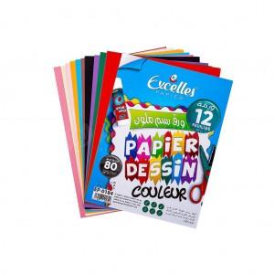 image. Pochette de papiers à dessin EXCELLES 12 feuilles 80g Couleurs  -  Advanced Office Algérie
