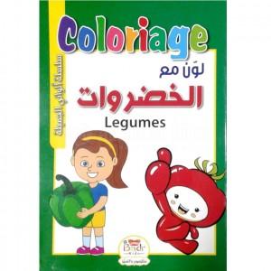 Coloriage Légumes BADR Kids سلسلة ألواني الجميلة لون مع الخضروات