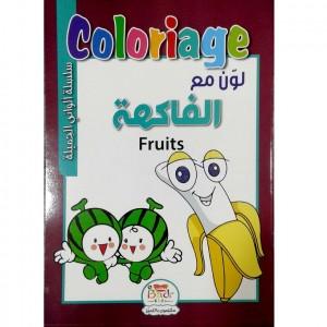 Coloriage Fruits BADR Kids سلسلة ألواني الجميلة لون مع الفاكهة