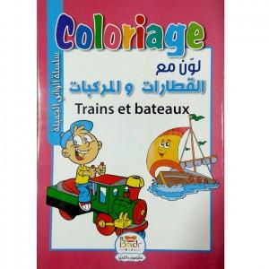 Coloriage Trains et bateaux BADR Kids سلسلة ألواني الجميلة لون مع القطارات و المركبات