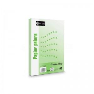 Rame de papier couleur GALAXIE A4 80g 250 feuilles Vert - Advanced Office