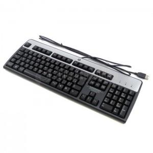 Clavier HP KU-0316 Azerty USB Noir et Gris