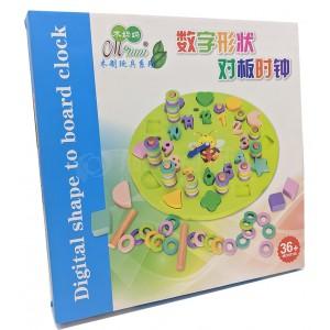Jeux éducatif Horloge Cadran puzzle en bois Figure géométrique et Chiffres pour enfant +3 ans  -  Advanced Office